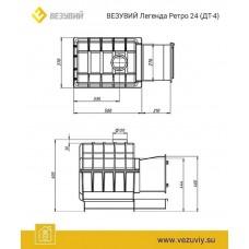 Печь ВЕЗУВИЙ Легенда Ретро 24 (ДТ-4)