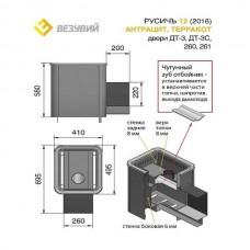 Печь Везувий Русичъ Антрацит 12 (ДТ-3)